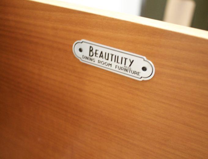 Mid Century Retro Teak & Oak Drinks Cabinet / Sideboard from Beautility #0505 5